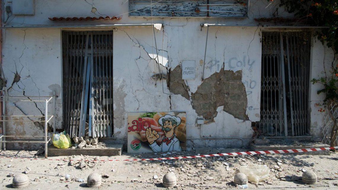 Terremoti La Spezia: in tempo reale e archivio storico